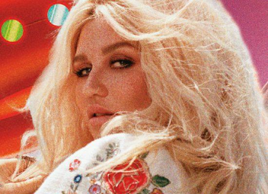 Kesha announces London gig at Electric Brixton