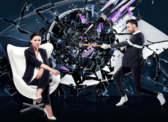 Big Brother returns with new look, new twist